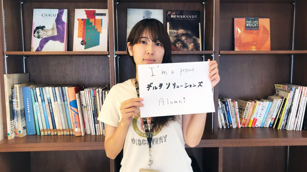 株式会社株式会社1ne studio / foriioセールスチーム 三村 育子さん