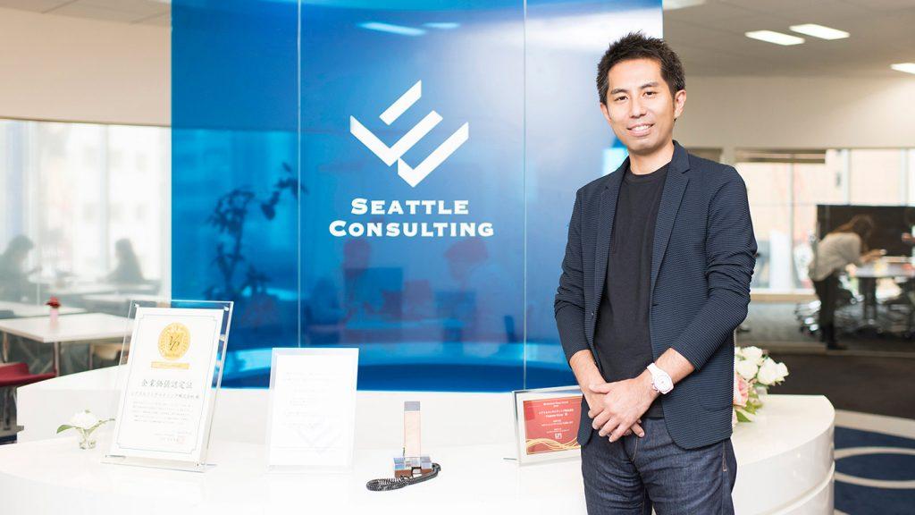 シアトルコンサルティング株式会社/代表取締役 京和 将史氏