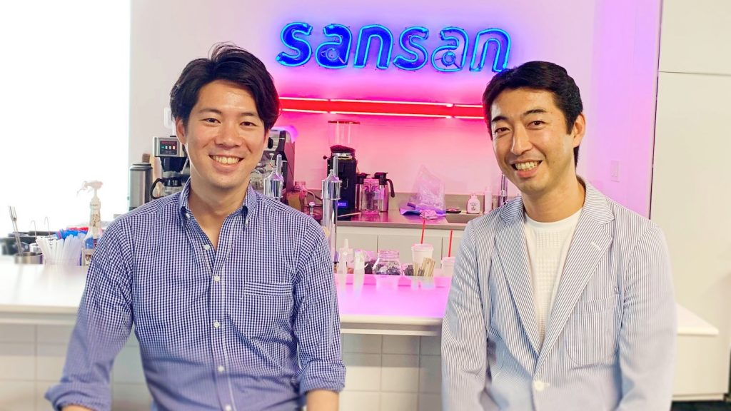 株式会社リフカムの社長・清水巧さんと、清水さんがSansanに在籍していた時の上司・久永航さん