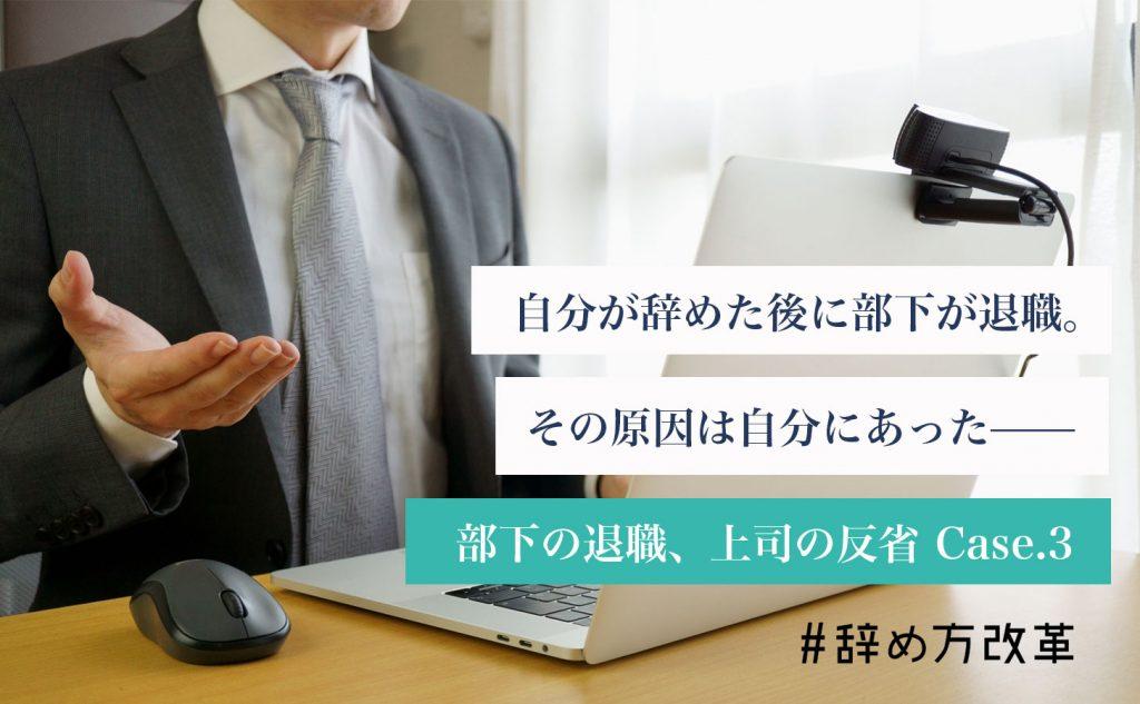 矢田 吉彦さん(仮名) 40代男性。人材派遣会社など複数社での経験や独立を経験した後、現在は大手人材系の会社で事業責任者を務める